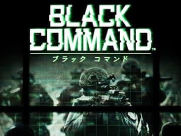 カプコンが贈る本格スマホミリタリー『BLACK COMMAND』が配信決定!事前登録キャンペーンも実施中