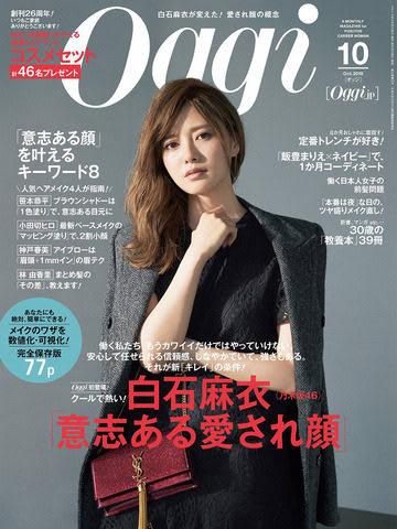 28日発売の女性ファッション誌「Oggi」10月号に初登場するアイドルグループ「乃木坂46」の白石麻衣さん