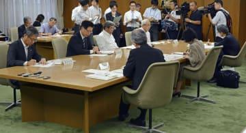 北海道庁で開かれたJR北海道や国交省、北海道などによる会合=21日午後