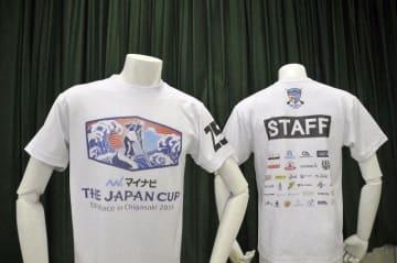 2016年9月の大会で参加者に配布されたTシャツ =茅ケ崎署