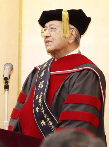 Malaysian PM Mahathir in Japan