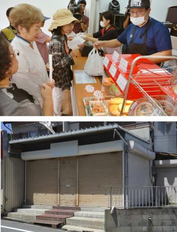 昨年9月に大阪府千早赤阪村で開店した弁当店(上)。閉店した弁当店=22日午後