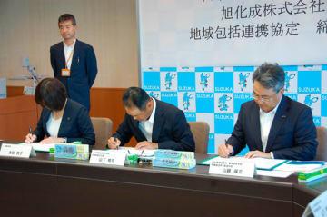 【協定書に署名する(左から)末松市長、山下社長、山越製造所長=鈴鹿市役所で】