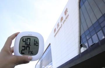 JR燕三条駅前で40度を超える気温を示す手元の温度計=23日午後、新潟県三条市