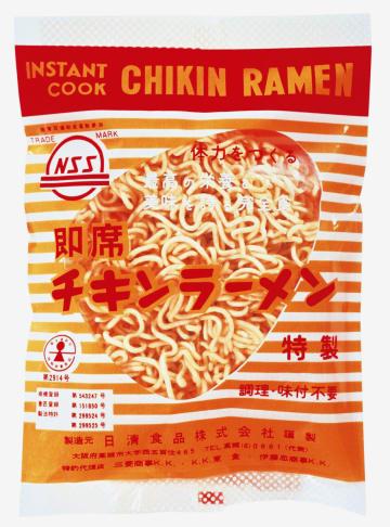 1958年に日清食品が発売した当時の「チキンラーメン」