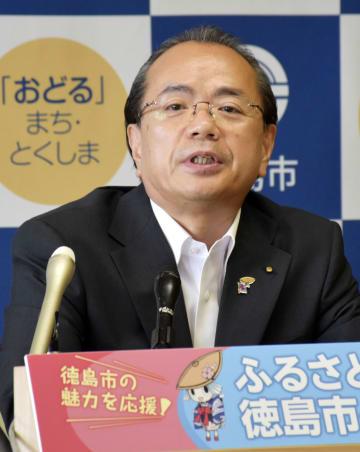 記者会見する徳島市の遠藤彰良市長=23日午後、徳島市
