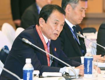 2017年5月、日中財務対話であいさつする麻生財務相=横浜市