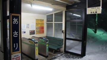 JR函館本線・朝里駅1番線に設置されている改札機(Mister0124さん撮影、Wikimedia Commonsより)