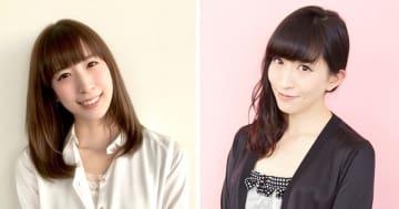 ▲左から小清水亜美さん、名塚佳織さん