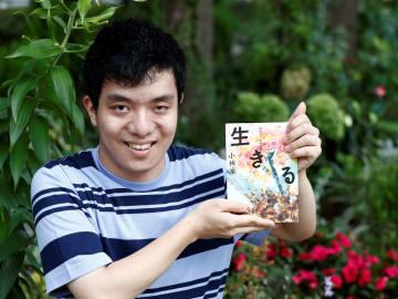 出版された「生きる」を手にする俳人の小林凜さん=7月21日、東京都千代田区