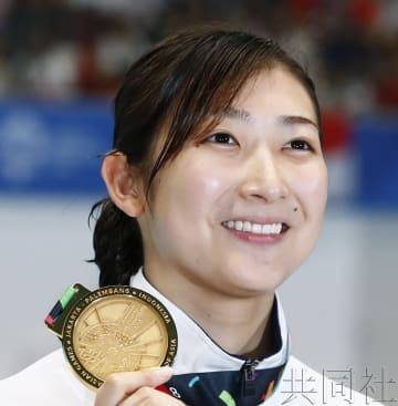 亚运会游泳项目池江夺六金刷新纪录