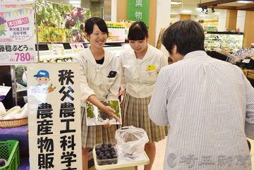 来店客に自分たちで育ててきた藤稔をPRする県立秩父農工科学高校の生徒=24日午前10時半ごろ、秩父市上町の矢尾百貨店