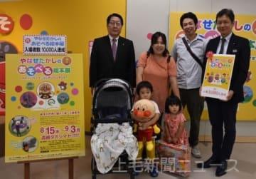 吉田常務と難波社長から記念品を受け取る本田さん家族