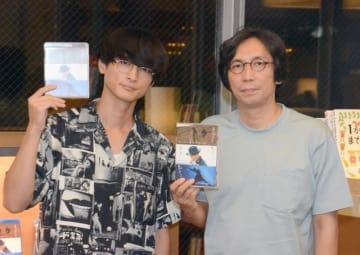 (左から)高良健吾、行定勲監督