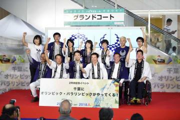 東京パラリンピックの開幕まで2年となり、イベントで記念撮影する熊谷俊人千葉市長(前列左から3人目)やパラアスリートら=25日午前、千葉市