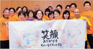 がん患者らを支援する「リレー・フォー・ライフ」への参加を呼び掛ける実行委員会メンバー
