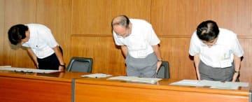 障害者雇用率の不適切処理を謝罪する佐々木修次・西条市総務部長(中央)ら=24日午後、市役所