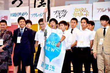 笑顔甲子園の開会式で、11組の高校生を代表して選手宣誓する秋山響さん(中央)=25日午後、新居浜市繁本町
