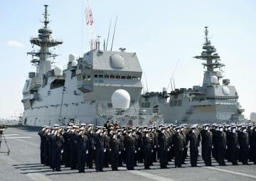 New escort ship Kaga goes into service