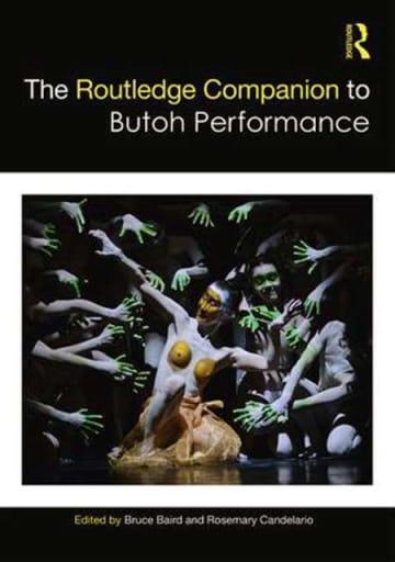 英出版社から刊行される舞踏に関する教科書