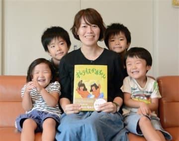 絵本「オムライスかあちゃん」を描いた杉原ヤスさん(中央)と子どもたち=大津町