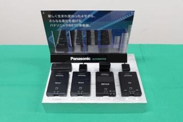 パナソニック 新型ETC ETC2.0対応型