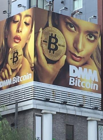 仮想通貨 ブロックチェーン 通貨 ビットコイン 銀行 金利手数料