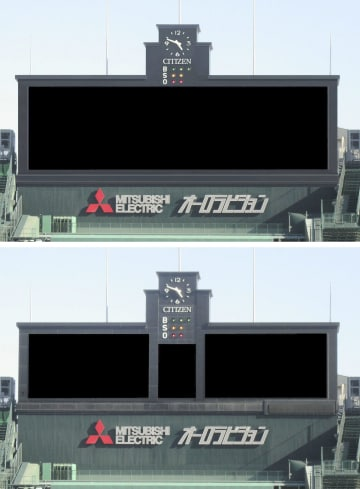 阪神甲子園球場に新たに設置される大型スクリーンのイメージ(上)。現在の映像装置(下)は3面に分かれている