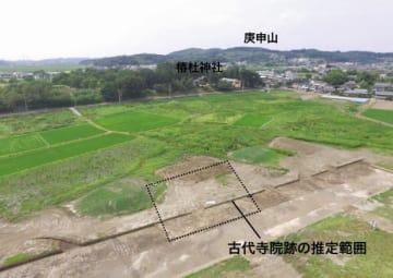 古代寺院跡と思われる推定範囲