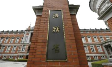 法務省旧本館=東京・霞が関