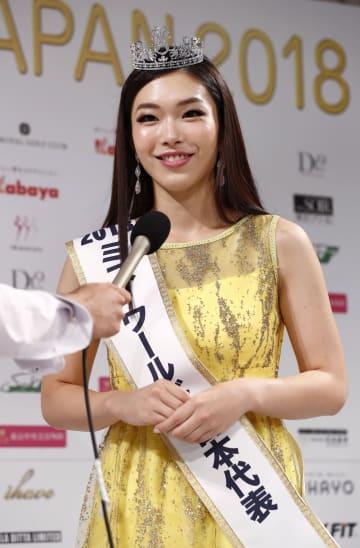 「ミス・ワールド2018」の日本代表に選ばれ、インタビューに答える伊達佳内子さん=28日午後、東京都港区