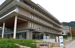 工学部の2018年度一般入試で出題ミスが発覚した兵庫県立大学=姫路市書写