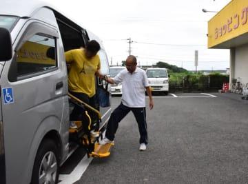 長生園の送迎車を利用し、買い物に訪れた山崎町の住民