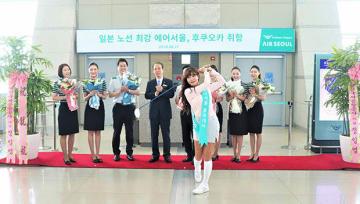 就航式には女子ゴルファーのアン・シネプロが参加した=仁川国際空港、27日(エアソウル提供)