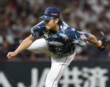 Yuki Ariyoshi