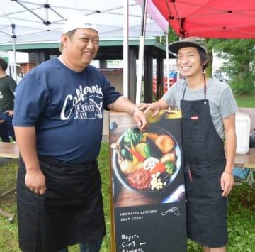 多寄町にスープカレー店を出店する川端さん(右)と兄の猶一さん