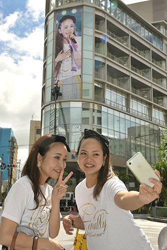 服飾店の仕事、学生が体験 沖縄...