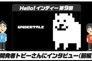 任天堂公式サイト トピックスより。