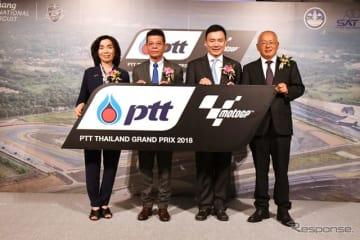 【MotoGP】タイのチャーンサーキットで初の開催へ…感謝を含め日本で記者会見とレセプションを開催