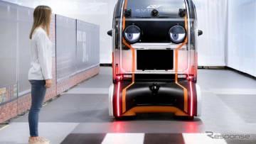 ジャガー・ランドローバーの自動運転実験車