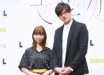およそ3年ぶりに共演を果たした森川葵と城田優