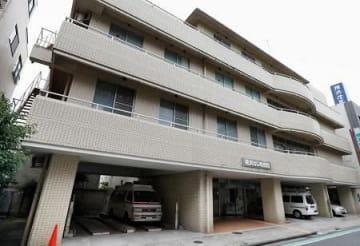 旧大口病院(現横浜はじめ病院)=7日