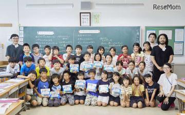 戸田市立戸田第一小学校で「答えのない道徳の問題 どう解く?」を活用した道徳授業を実施