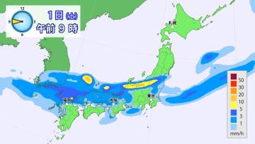 9月1日午前9時の雨の予想