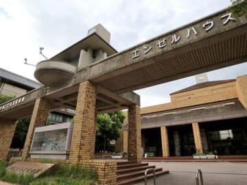 専門家らでつくる懇談会が廃止の方向性を示した京都こども文化会館(京都市上京区)