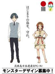 ゲームに登場する主人公の男子高校生(左)と海人族の少女のキャラクター