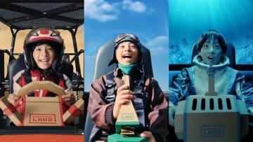 『Nintendo Labo ドライブキット』の紹介映像とTVCMが公開―クルマにヒコウキ、センスイカンを操縦!