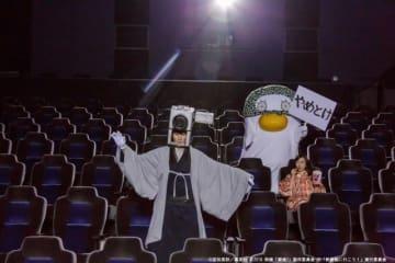 カメラ男じゃない、桂だ - (C) 「映画館に行こう!」実行委員会 (C) 空知英秋/集英社 (C) 2018 映画「銀魂2」製作委員会