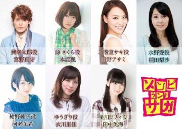 TVアニメ『ゾンビランドサガ』(C)ゾンビランドサガ製作委員会