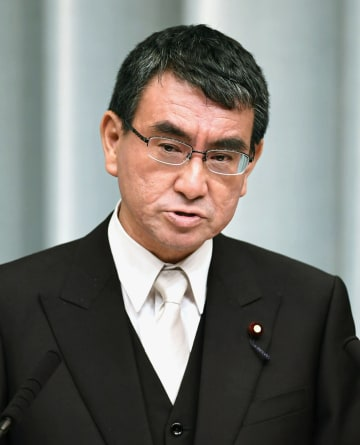 Japanese Foreign Minister Kono
